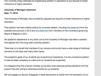 STATEMENT REGARDING BOYCOTT OF ISRAELI UNIVERSITIES