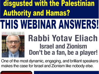 Webinar with Rabbi Yotav Eliach - Israel and Zionism