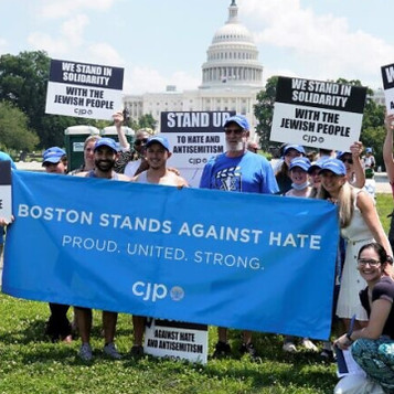 """Impressions of """"United Against Hate"""""""