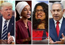 Tlaib, Omar, and Other Silliness