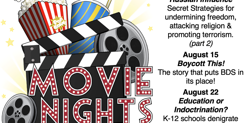 Thursday Movie Nights #2