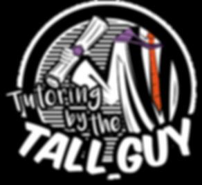 Tutoring-Logo-Colour-NEW-01.png