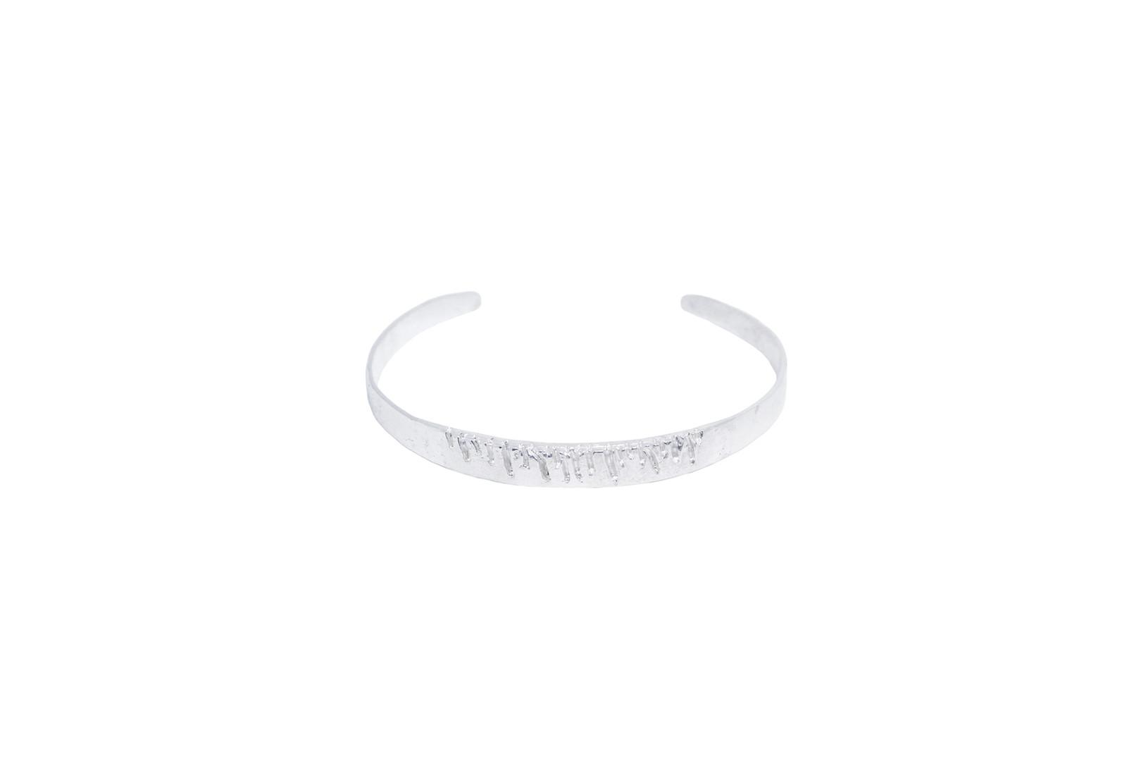 bracelete_beat_rdelbon.jpg