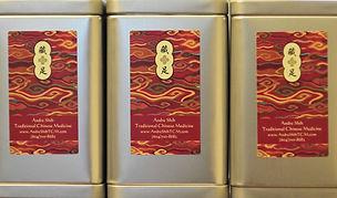 Foot Soak Remedy from Tibet
