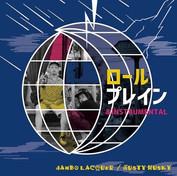 JAMBO LACQUER × DUSTY HUSKY / ロールプレイン