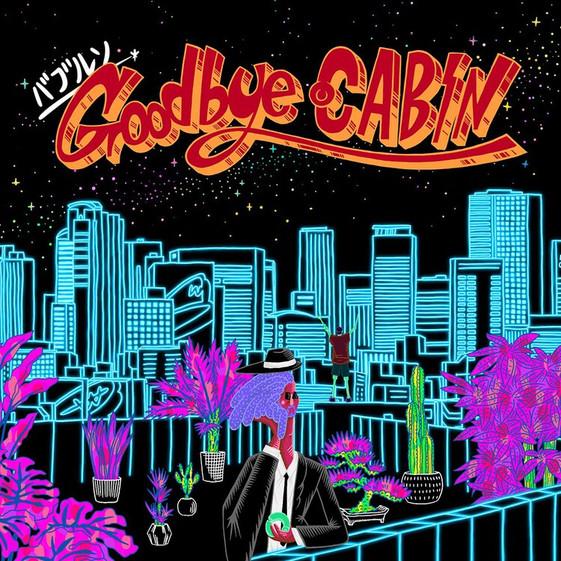 バブルソ - Goodbye CABIN / Music feat. Jambo Lacquer