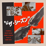 DUSTY HUSKY / ザ・シーズン feat. Jambo Lacquer