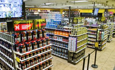 Vegas Discount Nutrition Eastern