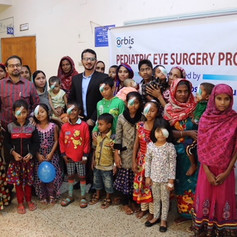 Moulvibazar Eye Hospital