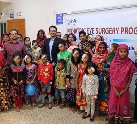 Moulvibazar Eye Hospital