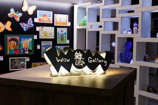 Wow! Gallery 開幕及中小學聯展