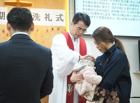 第11期洗礼式