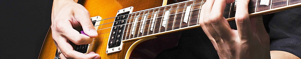 guitar14.png