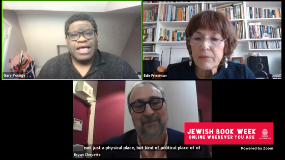 JCORE chair Jewish Book Week session exploring the ghetto, and its role in Black-Jewish relations