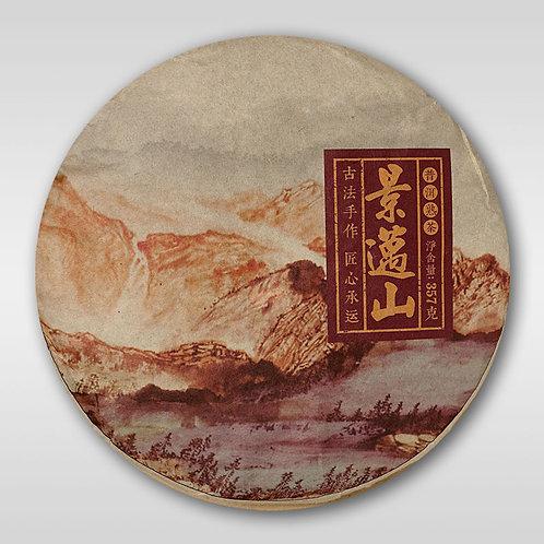 «Чайные рощи гор Цзин Май Шань»
