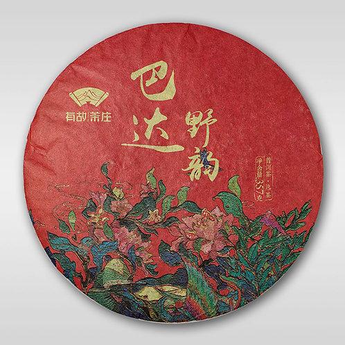 «Мелодия гор Ба Да Шань»