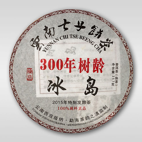 «300 летние деревья из Бин Дао»