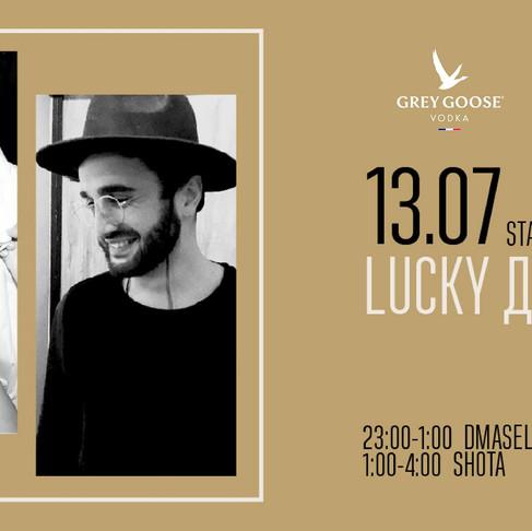 Lucky Dvor: вторая открытая вечеринка Lucky Izakaya Bar – новый формат