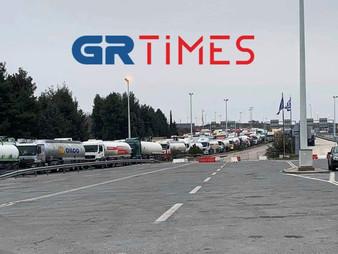 Σ.Ε.Τ.Α.Θ. - Ατελείωτες οι ουρές των φορτηγών στους Ευζώνους