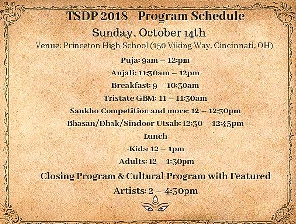 TSDP 2018 - Program Schedule 4-2.JPG