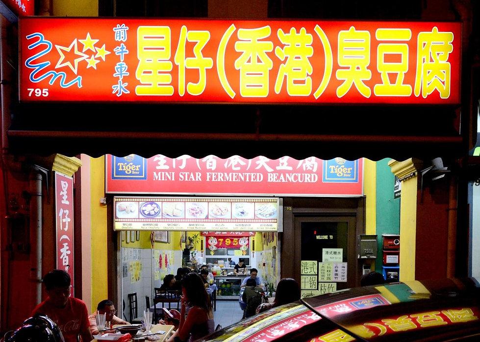 shop-outside-logo.jpeg