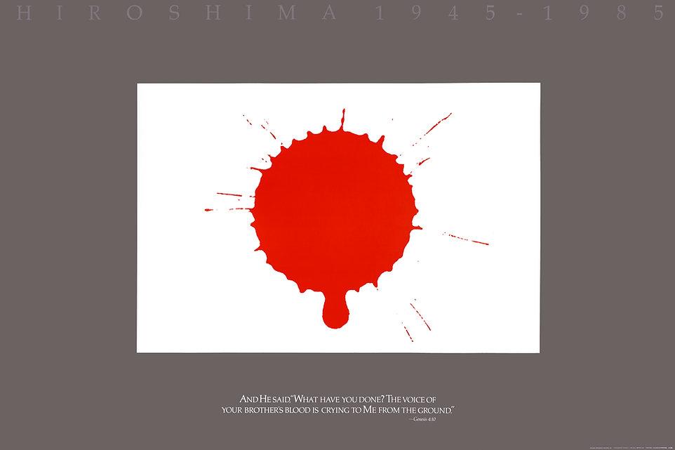 Hiroshima_Brothers_Blood_poster.jpg