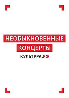 PLAKAT-KV-A0-12.jpg