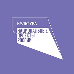 Культура_лого_цвет_на_плаш_прав.png