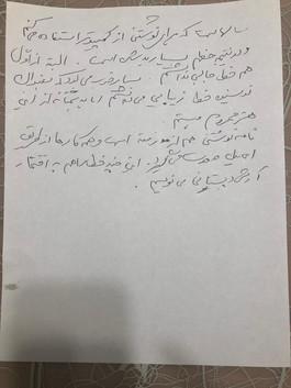دست خط شهرنوش پارسی پور