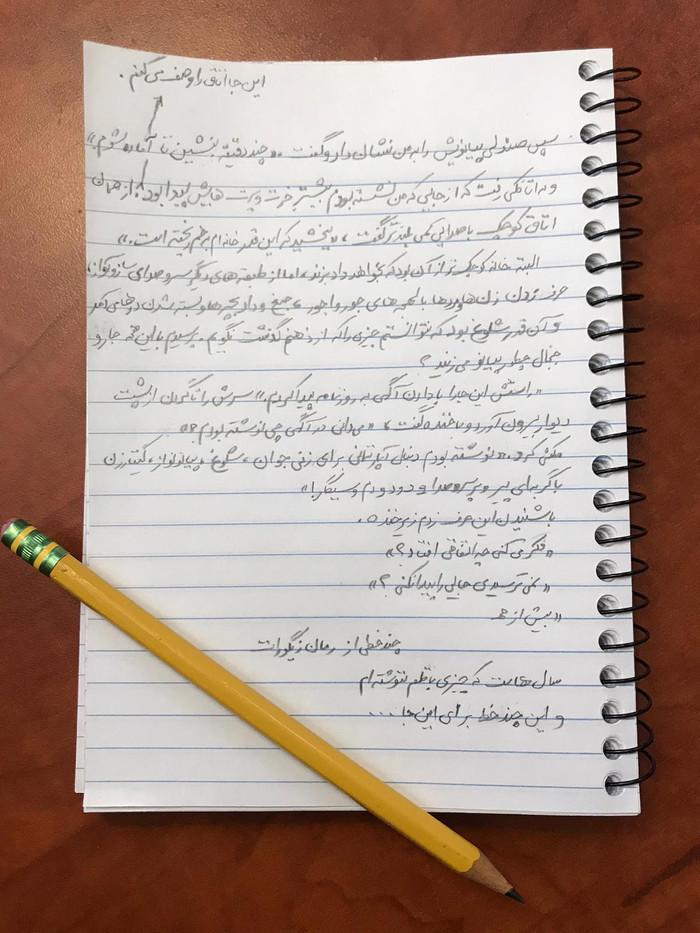 دست خط اکرم پدرام نیا