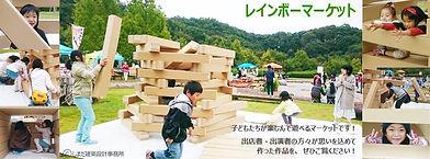 28176141_1635188516561221_266507737_n.jp