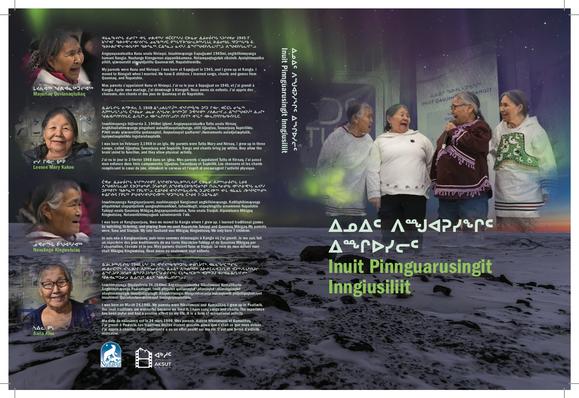 DVD_Cover_PrintFIle.tiff