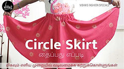 mini-circleskirt.jpg