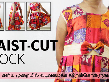 Create stunningly beautiful Waist-cut frock for girls