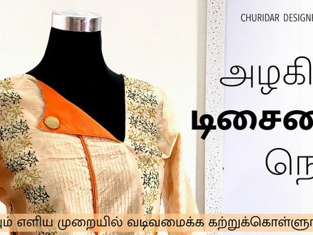 Single folded collar design - Churidar and  Kurti trendy designer neck series - #1