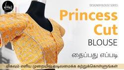 Princess-cut-blouse_mini_vibhas-fashion.