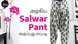 Salwar-pant-cutting-and-stitching-2.jpg