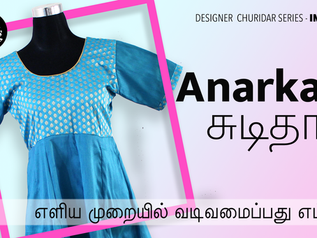 Anarkali Churidar: Cutting and stitching