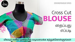 Vibhas-fashion_Blouse-cutting-and-stitch