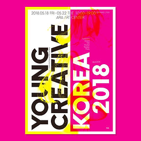 YCK_poster.jpg