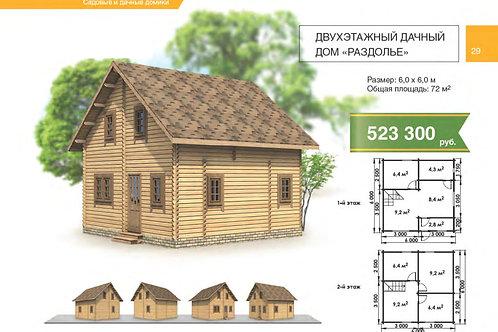 Двухэтажный дачный дом Раздолье 72м.кв
