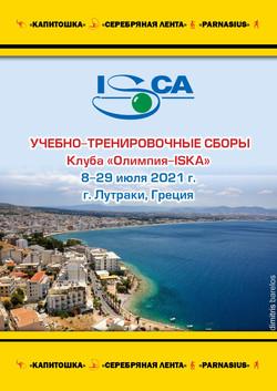 Презентация_Греция_page-0001