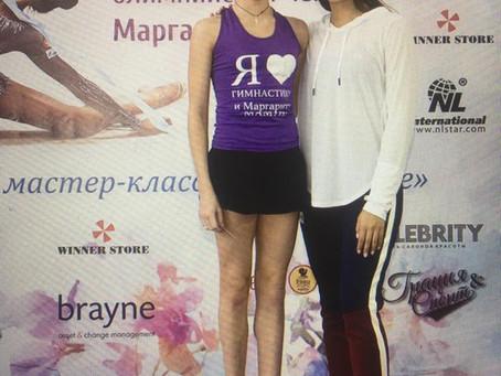 Мастер Класс с Маргаритой Мамун Олимпийской чемпионкой в Рио-де-Жанейро