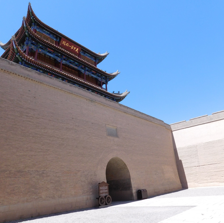 Jiayuguan Fort & Pass
