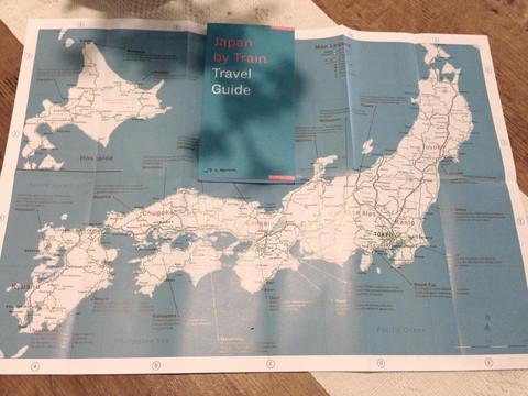 JAPÓN: Planeando el viaje de mi vida