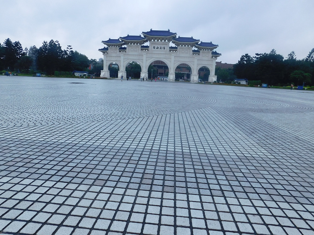 Memorial Hall de Chiang Kai-Shek