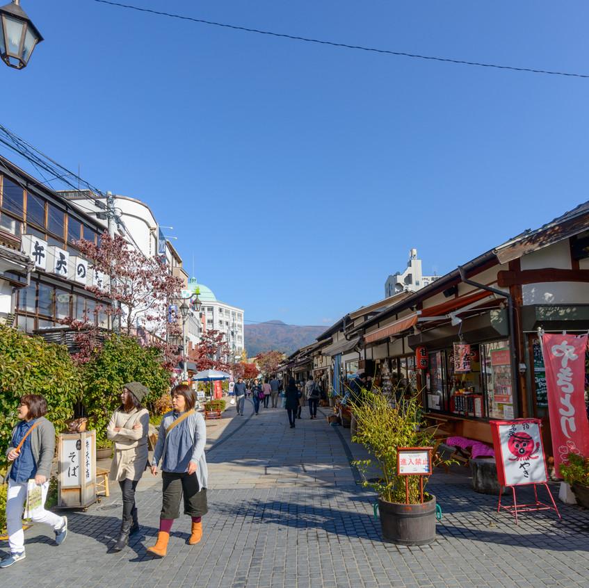 Caminando por Matsumoto