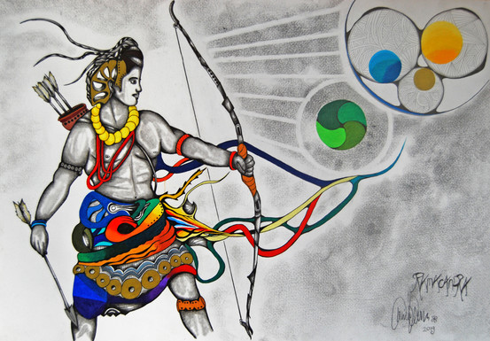 Ramacandra (2019)
