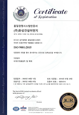 ISO9001(2020).PNG