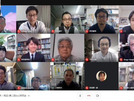 2021年2月11日 第2回日本医用DLC研究会をWeb開催しました